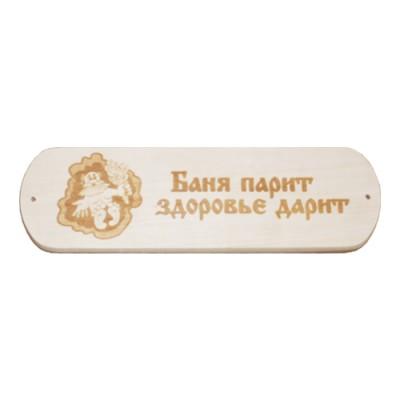 Табличка 4 цена в СПб