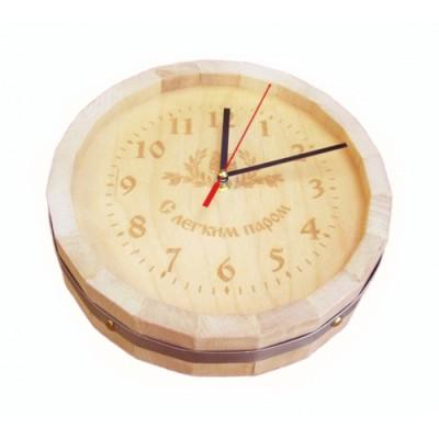 Часы Эконом цена в СПб