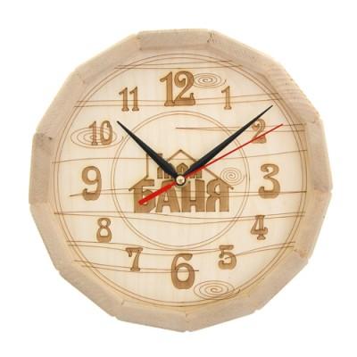Часы Липа цена в СПб