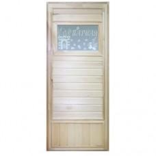 """Дверь липа со стеклом эконом """"Банька"""""""