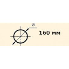 AWT 160 мм., 4 метра